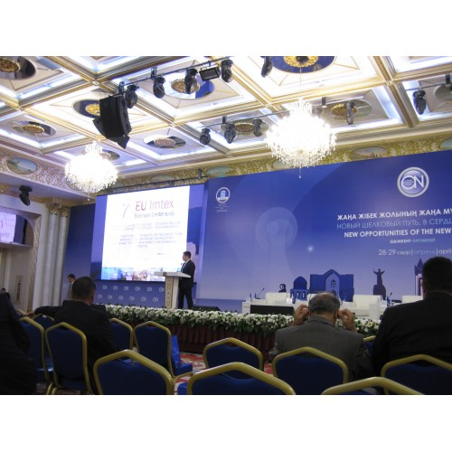 International Investment Forum Ontustik Invest - 2016